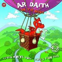Ar Daith by Elin Meek