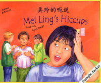Mei Ling's Hiccups in Korean and English by David Mills