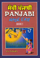 Panjabi Made Easy by J. S. Nagra