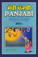 Panjabi Made Easy by J. S. Nagra