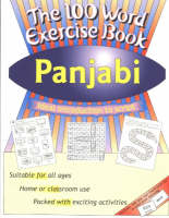 100 Word Exercise Book by Mangat Bhardwaj, Harinder Kaur