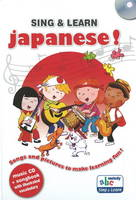 Sing and Learn Japanese! Songs and Pictures to Make Learning Fun! by