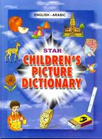 Star Children's Picture Dictionary English-Arabic by Babita Verma