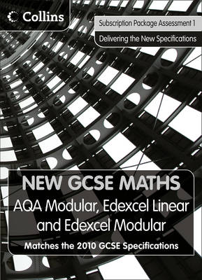 New GCSE Maths - Subscription Package Assessment 1 AQA Modular, Edexcel Linear and Edexcel Modular by