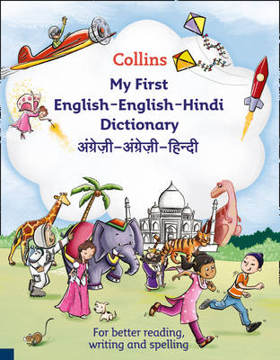 Collins My First English-English-Hindi Dictionary by
