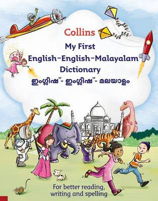 Collins My First English-English-Malayalam Dictionary by