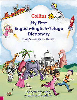 Collins My First English-English-Telugu Dictionary by