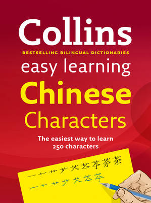 Collins Easy Learning Chinese Easy Learning Mandarin Chinese Characters by Collins Dictionaries