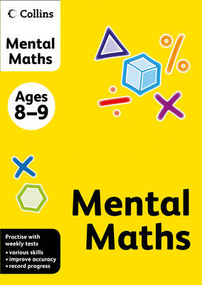 Collins Mental Maths Ages 8-9 by