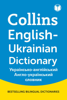 Collins Mini Gem English-Ukrainian Dictionary by