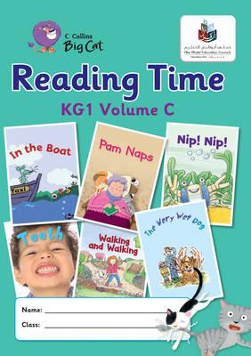ADEC KG 1 Volume C by Shoo Rayner, Helen Cunningham, Paul Shipton, Nick Arnold