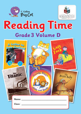 ADEC G 3 Volume D by Alison Hawes, Tim Hopgood, Vivian French, Malachy Doyle