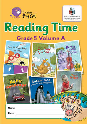 ADEC G 5 Volume A by Jeremy Strong, Ros Asquith, Julia Jarman, Sally Morgan