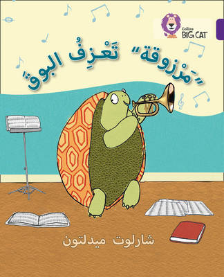 Collins Big Cat Arabic Readers Marzooqa and the Trumpet: Level 8 by Charlotte Middleton