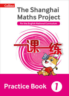 The Shanghai Maths Project Practice Book Year 1 For the English National Curriculum by Lianghuo Fan