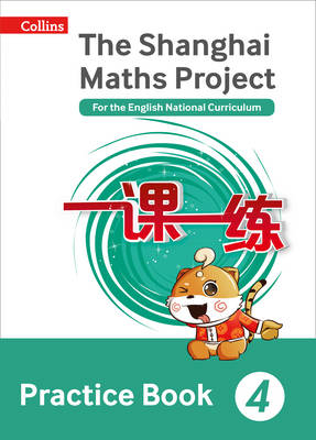 The Shanghai Maths Project Practice Book Year 4 For the English National Curriculum by Lianghuo Fan