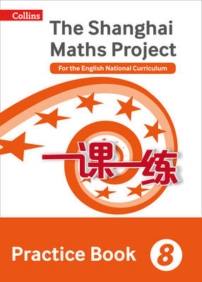 The Shanghai Maths The Shanghai Maths Project Practice Book Year 8: For the English National Curriculum by Lianghuo Fan