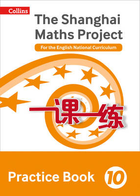 The Shanghai Maths Project Practice Book Year 10 For the English National Curriculum by Lianghuo Fan