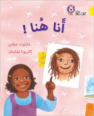 Collins Big Cat Arabic Readers I am Here!: Level 3 by Charlotte Guillain
