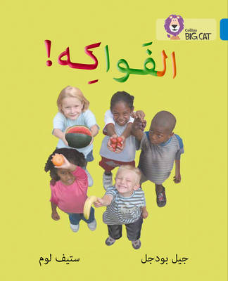 Collins Big Cat Arabic Readers Fruit: Level 4 by Gill Budgell