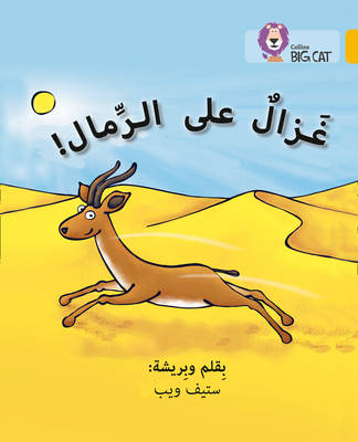Collins Big Cat Arabic Readers Gazelle on the Sand: Level 9 by Steve Webb