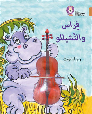 Collins Big Cat Arabic Readers Firaas and the Cello: Level 12 by Ros Asquith