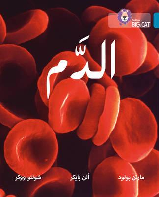 Collins Big Cat Arabic Readers Blood: Level 13 by Martin Bolod, Alan Baker, Sholto Walker