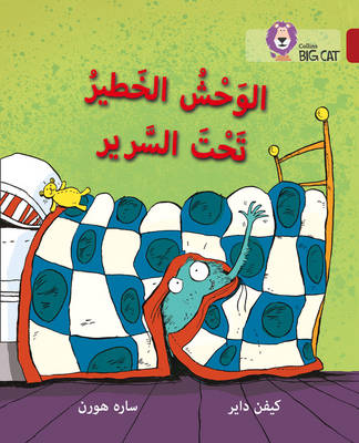 Collins Big Cat Arabic Readers Monster Under the Bed: Level 14 by Kevin Dyer, Sarah Horne