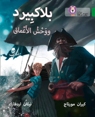 Collins Big Cat Arabic Readers Blackbeard and the Monster of the Deep: Level 15 by Ciaran Murtagh