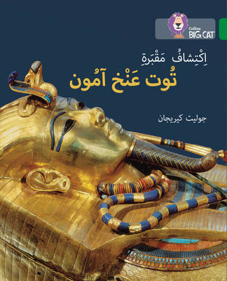 Collins Big Cat Arabic Readers Discovering Tutankhamun's Tomb: Level 15 by Juliet Kerrigan