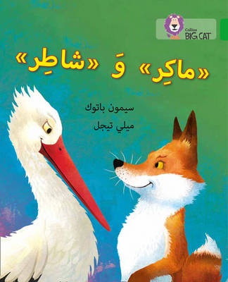 Collins Big Cat Arabic Readers Cunning and Clever: Level 5 by Simon Puttock