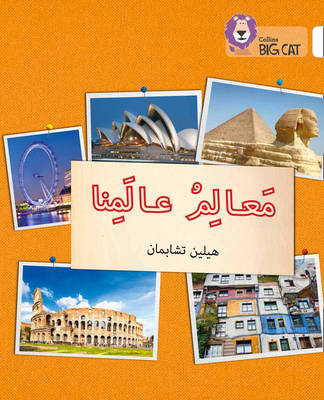 Collins Big Cat Arabic Readers Landmarks of Our World: Level 10 by Helen Chapman