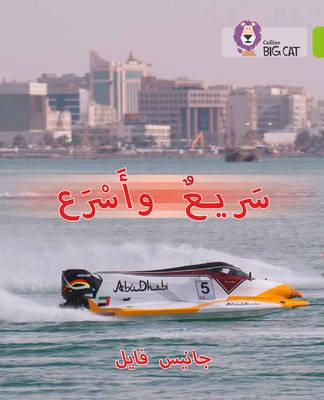Collins Big Cat Arabic Readers Fast and Faster: Level 11 by Janice Vale