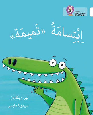 Collins Big Cat Arabic Readers Tamima's Smile: Level 11 by Lynne Rickards