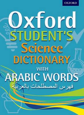 Oxford Student's Science Dictionary with Arabic Words: Secondary: Oxford Student's Science Dictionary with Arabic Words by Chris Prescott