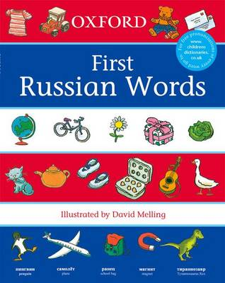 First Russian Words by David Melling