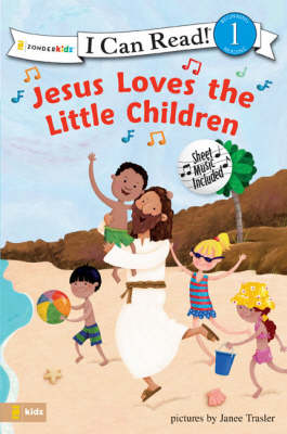 Jesus Loves the Little Children by Janee Trasler