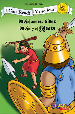 David and the Giant/David Y El Gigante by Zondervan
