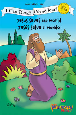 Jesus Saves the World/Jesus Salva Al Mundo by Zondervan