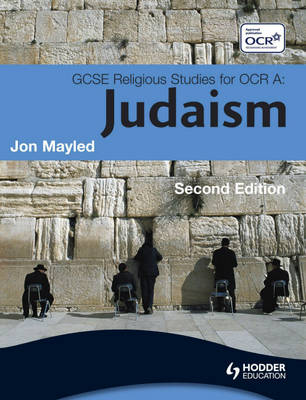 Judaism by Jon Mayled