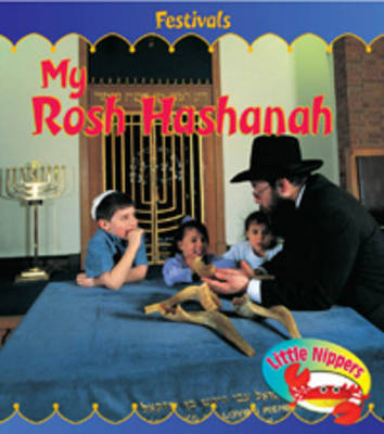 My Rosh Hashanah by Monica Hughes