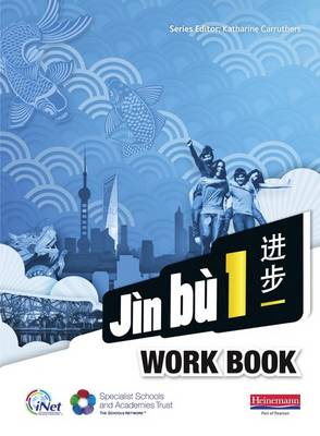 Jin Bu Chinese Workbook Pack 1 (11-14 Mandarin Chinese) by Lisa Wang, Hua Yan