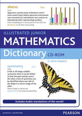 Junior Illustrated Maths Dictionary CD-ROM by Bryn Roberts
