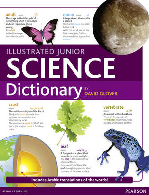Pearson Education Junior Science Dictionary by David Glover