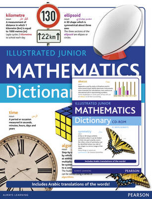 Junior Illustrated Maths Dictionary CD-ROM and Book Pack by Bryn Roberts