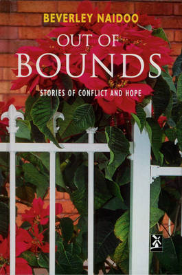 Out of Bounds by Archbishop Desmond Tutu