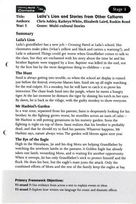 Laila's Lion and Stories Guided Reading Card Literacy World Comets by Chris Ashley, Kathryn White, Elizabeth Laird, Ruskin Bond
