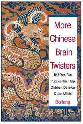 More Chinese Brain Twisters 60 Fast, Fun Puzzles That Help Children Develop Quick Minds by Liu Baifang
