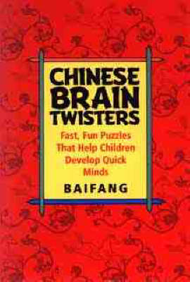 Chinese Brain Twisters Fast, Fun Puzzles That Help Children Develop Quick Minds by Baifang