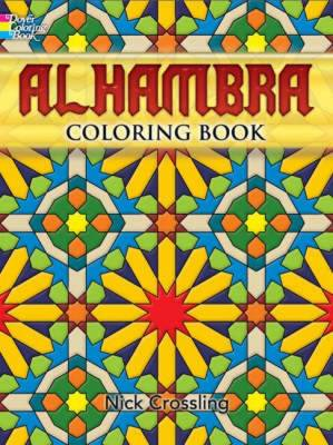 Alhambra Coloring Book by Nick Crossling